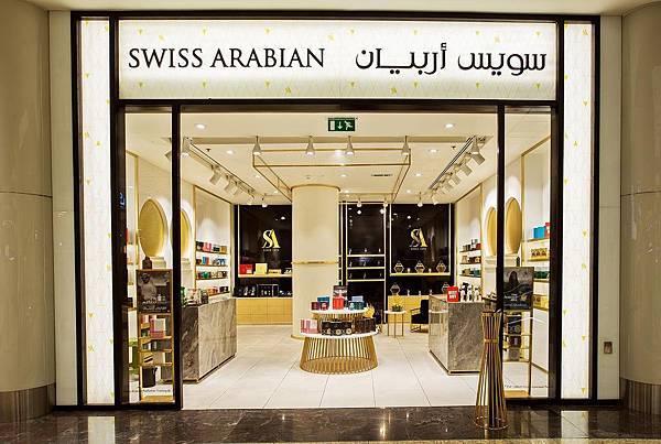 Swiss Araabian Perfume(Dubai Mall6.jpg