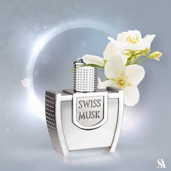 Swiss Araabian Perfume(Dubai Mall5.jpg