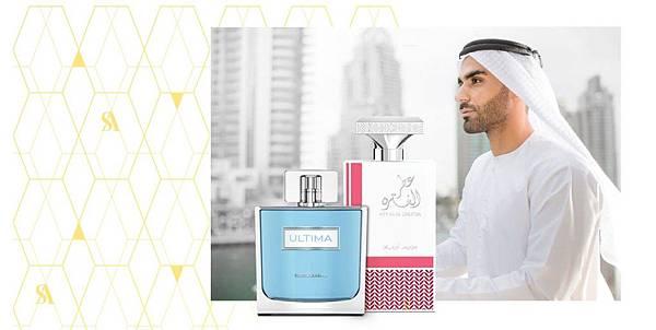 Swiss Araabian Perfume(Dubai Mall2.jpg