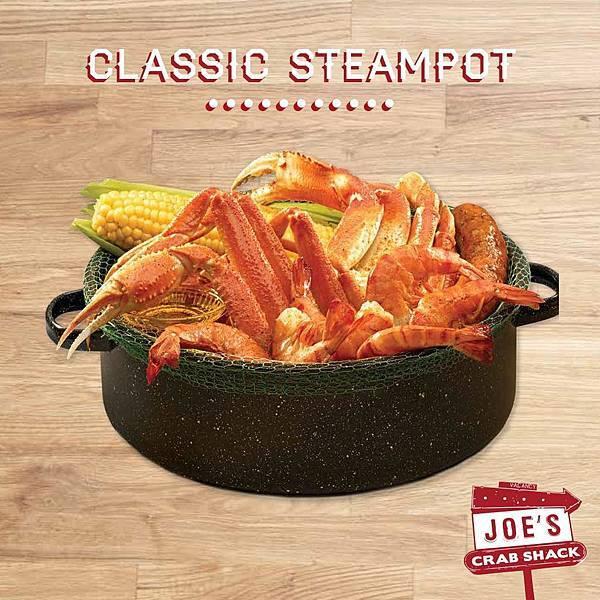 Joe's Crab Shack (DUBAI MALLJoe's Classic Steampot.jpg