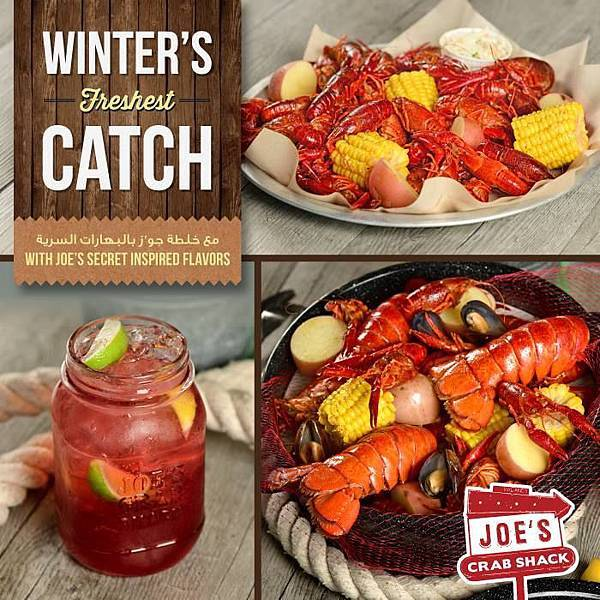 Joe's Crab Shack (DUBAI MALL  Winter's Freshest Catch.jpg