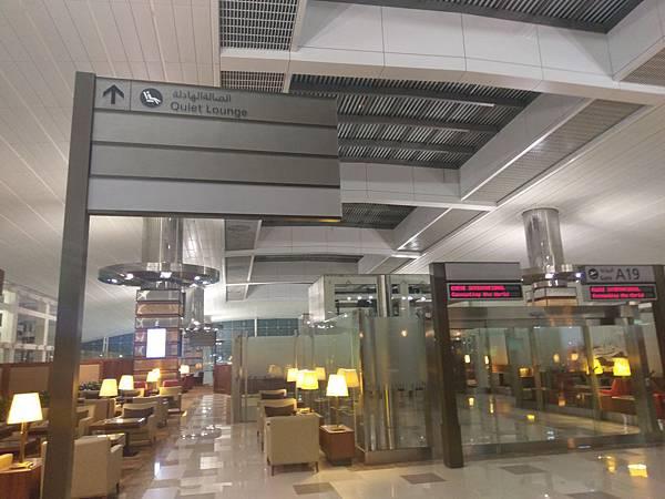 杜拜機場(4樓商務區 (3).jpg