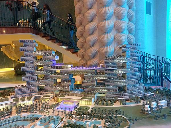 Atlantis Hotel (1).jpg