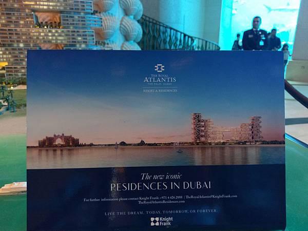 Atlantis Hotel (2).jpg