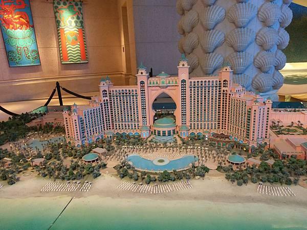 Atlantis Hotel (4).jpg
