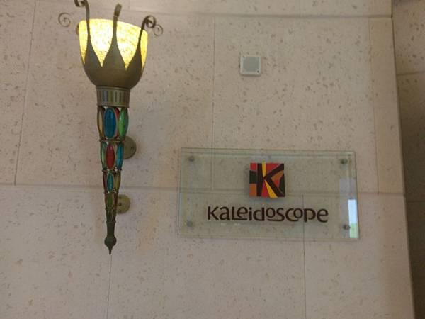 Kaledoscope自助餐(Atlantis (6).jpg