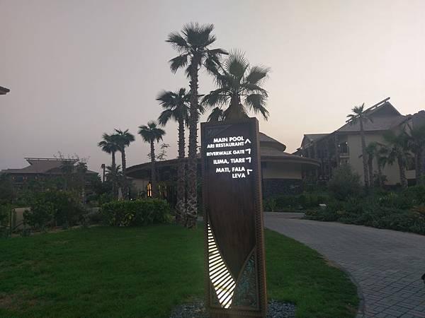 LA PITA HTL(DUBAI PARK,MARRIOT GRP (6).jpg