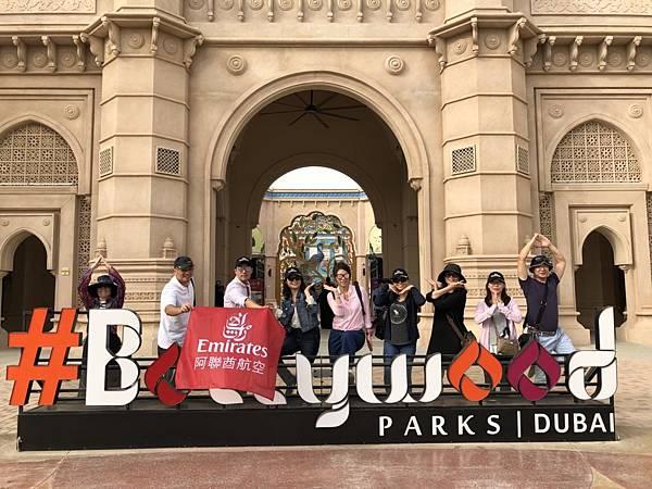 Dubai Park(記者 (3).jpg