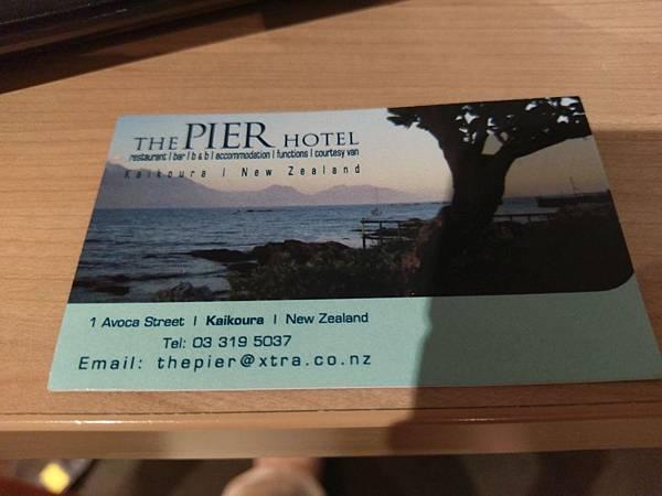 PIER HOTEL(KAIKOURA (7).jpg