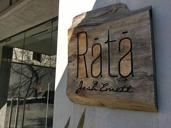 RATA REST(ZQN (5).jpg