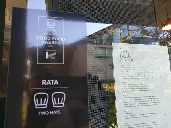 RATA REST(ZQN (21).jpg
