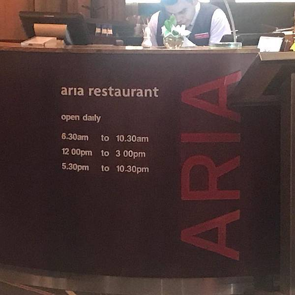 ARIA REST(AKL CROWNE PLAZA2.jpg