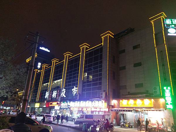東新街夜市(光頭燒烤 (2).jpg