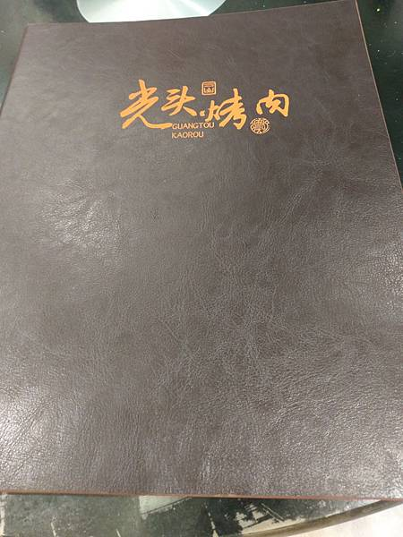 東新街夜市(光頭燒烤 (1).jpg
