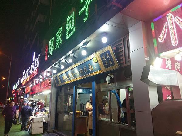 東新街夜市(光頭燒烤 (4).jpg
