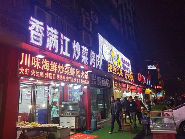 東新街夜市(光頭燒烤 (3).jpg