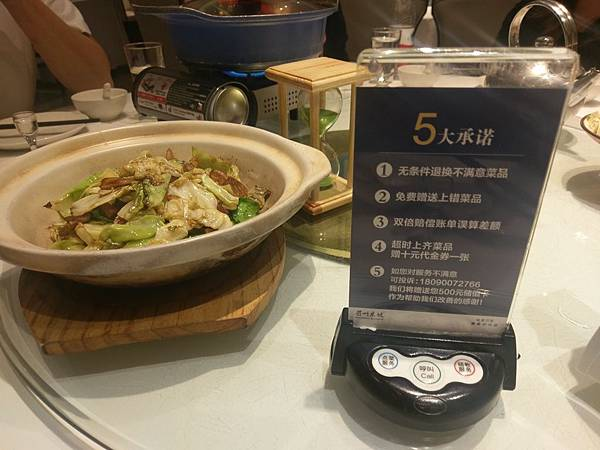 金地購物(西安 (1).jpg