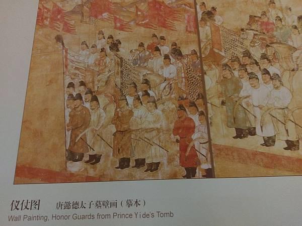 唐朝(大明宮 (2).jpg