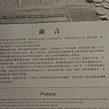 唐朝(大明宮 (9).jpg