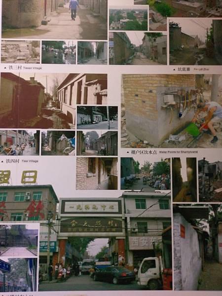 唐朝(大明宮) (2).jpg