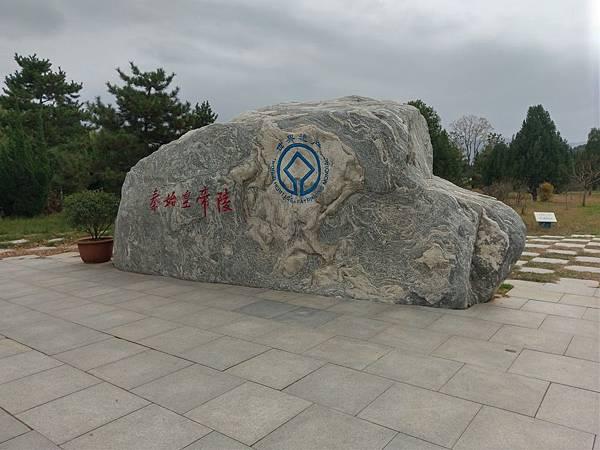 華清池 (4).jpg