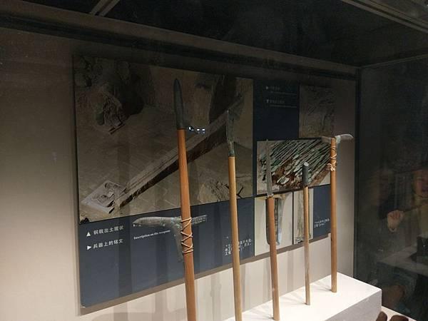 兵馬俑 (24).jpg