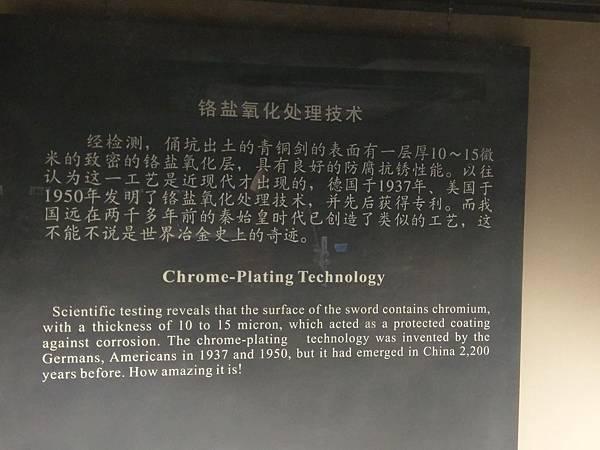 兵馬俑 (25).jpg