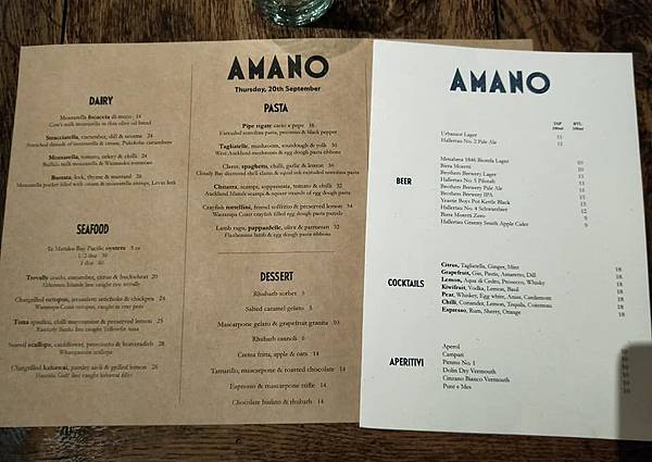 Amano3