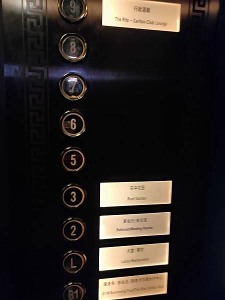 Ritz Carlton房間 (4).jpg