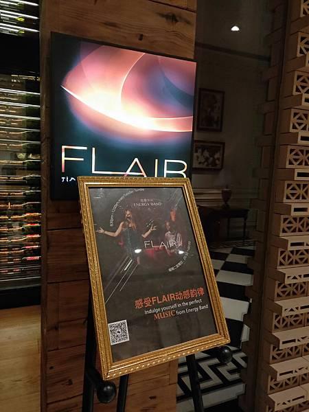 FLAIR BAR(RITZ CARLTON.jpg