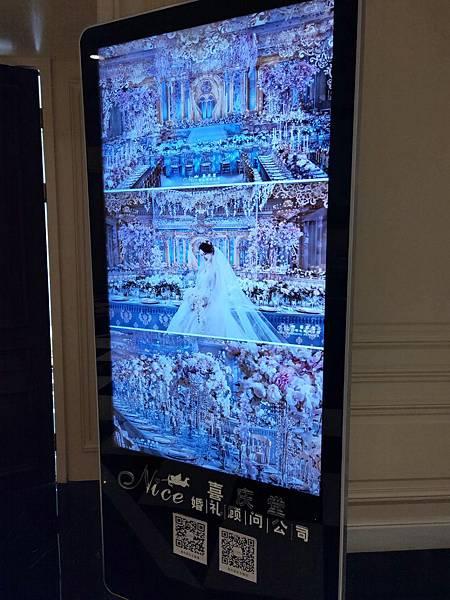 Ritz Carlton婚宴.jpg