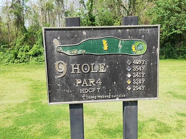 第一場(LPQ Golf) (10)