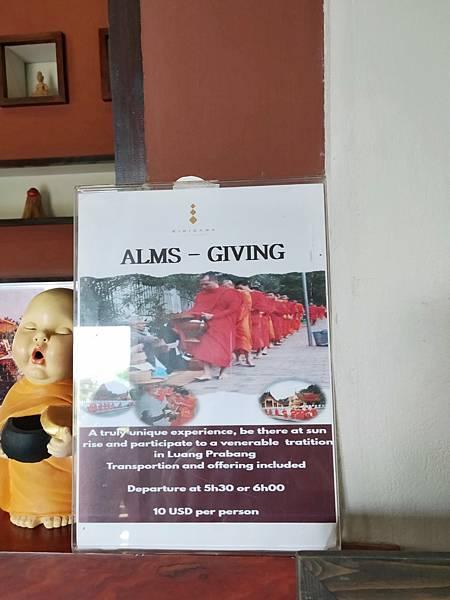 alms giving傳單