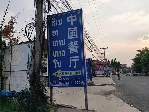 吉林路(胡須張 (2)