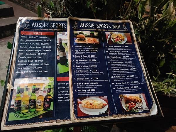 Aussi Sport Bar (1)