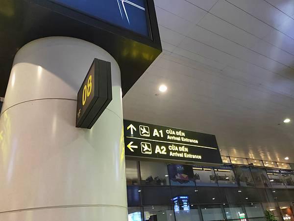 河內機場(抵達大廳 (3)