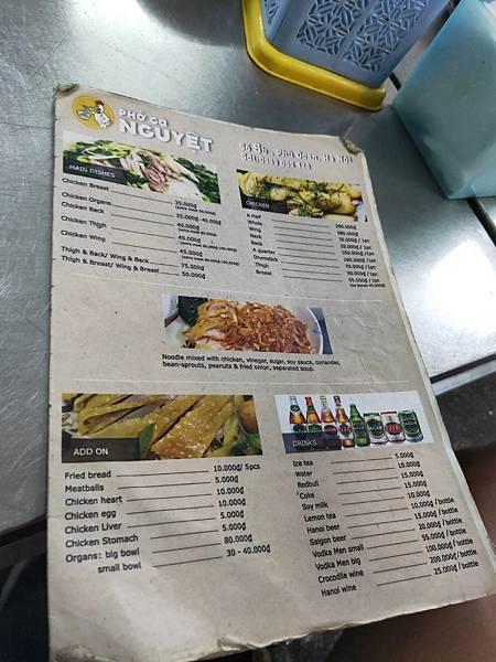Do Nuong Trung Hoa(燒烤餐廳;配 (3)