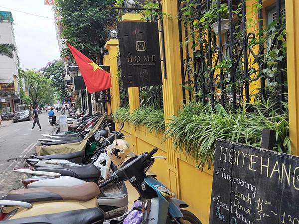 HOME餐廳(河內 (11)