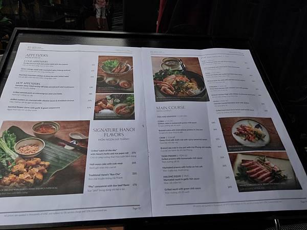 HOME餐廳(河內 (18)