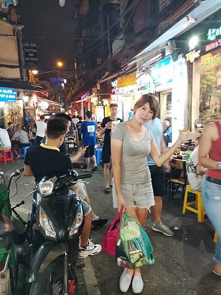 酒吧一條街(河內) (3)