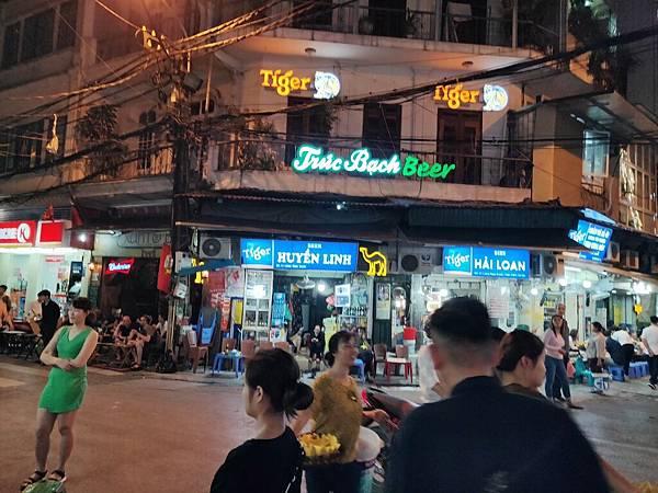 酒吧一條街(河內) (7)