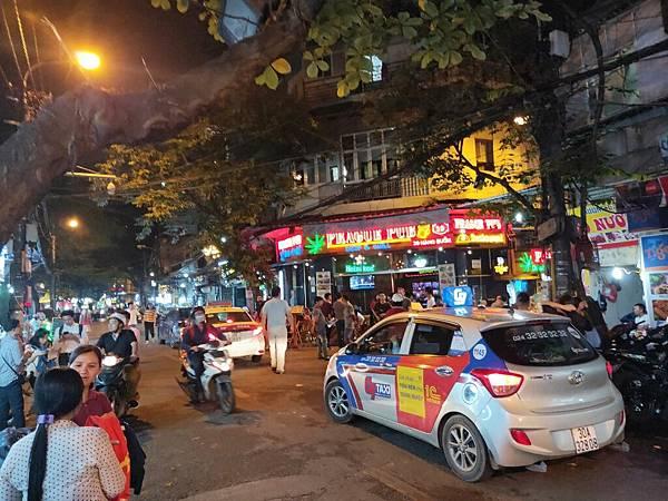 酒吧一條街(河內) (2)