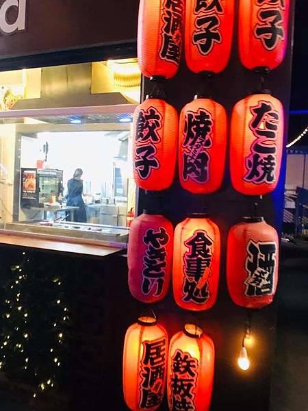 日式(食街.jpg