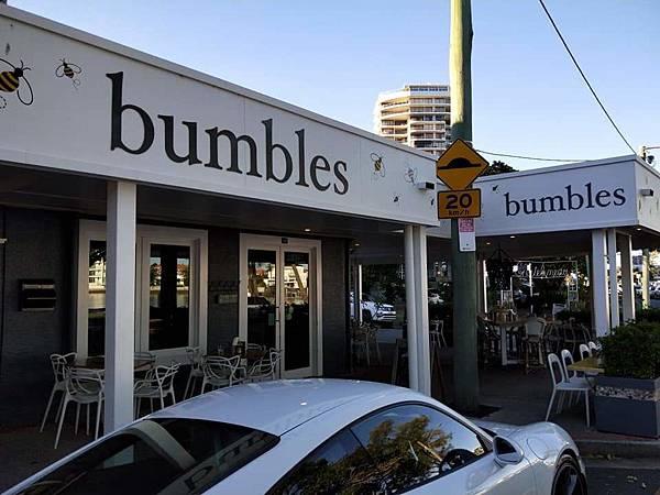 BUMBLES 咖啡 (4).jpg