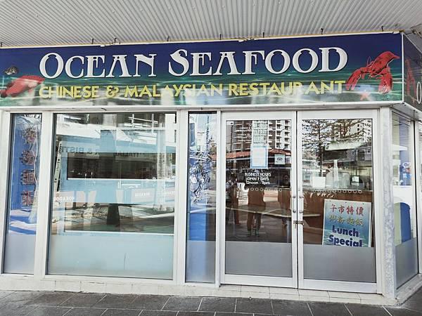 OCEAN宵夜餐廳.jpg