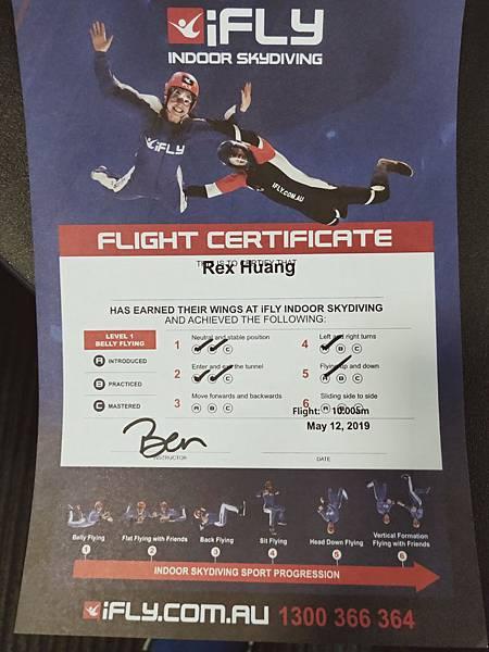 I FLY (證書與教練) (2).jpg