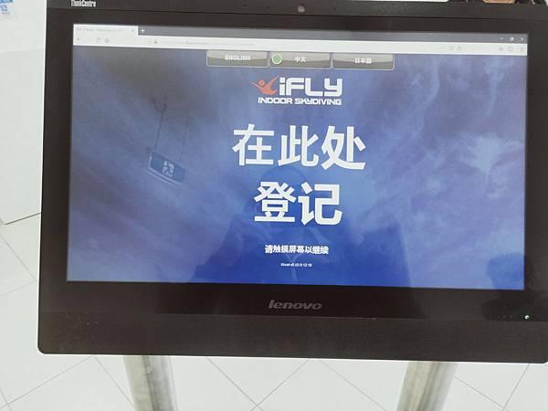 I FLY (3).jpg
