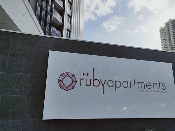 RUBY APRATMENT(招牌).jpg