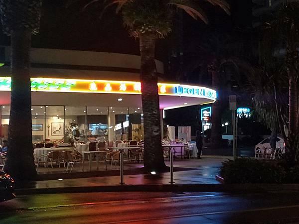 LEGENDS(宵夜餐廳).jpg