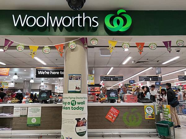 WOOLWORTH SUPER MARKET(SUFERS).jpg